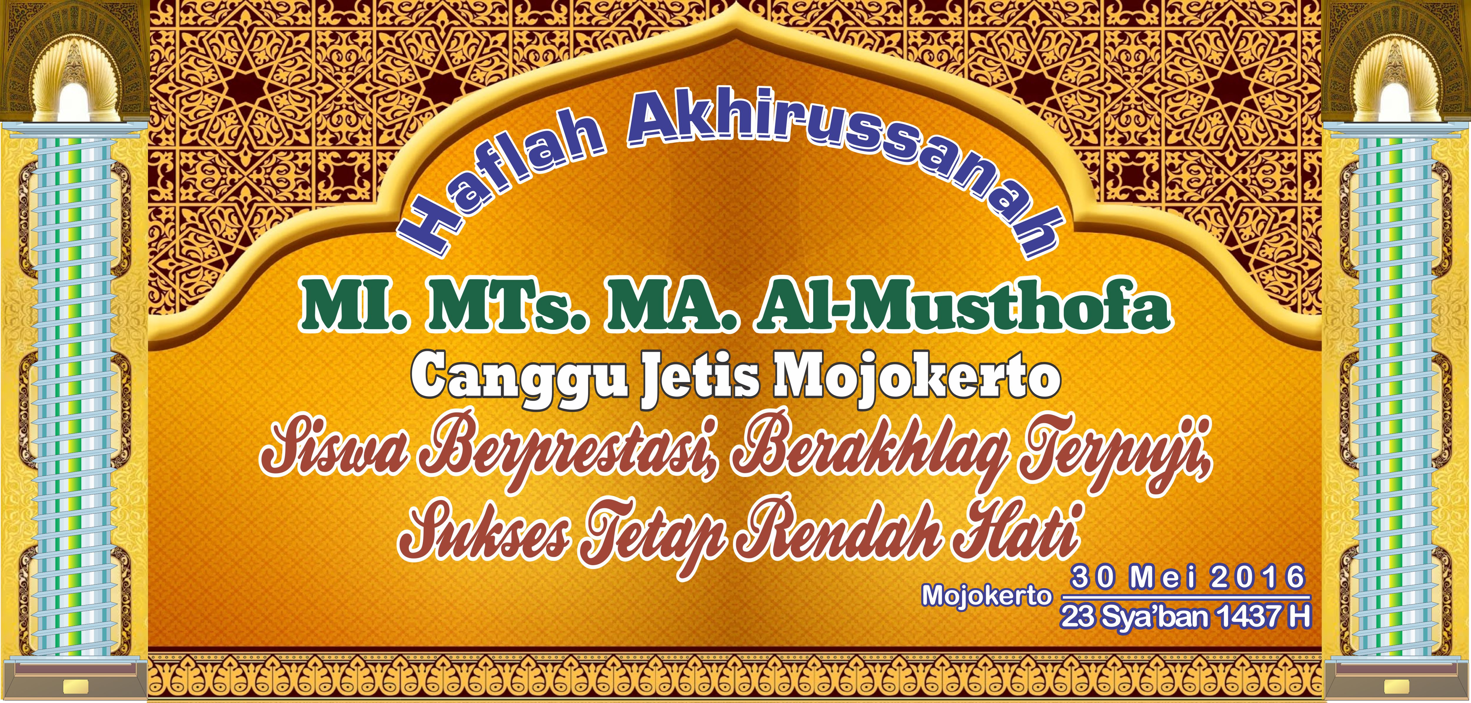 Background Banner Haflah Akhirussanah vector